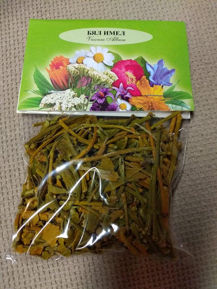 10 билкови лечебни средства за разширени вени